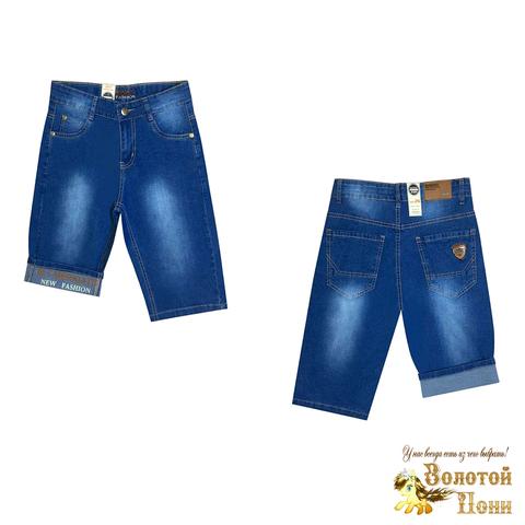 Бриджи джинсовые мальчику (8-13) 210424-B-56348