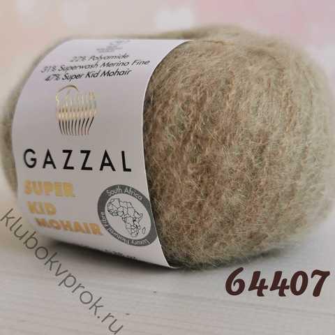 GAZZAL SUPER KID MOHAIR 64407, Серый бежевый
