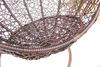 Плетеные качели KVIMOL KM 1002