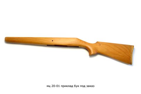 Приклад  МЦ 20-01 бук