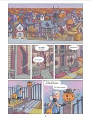 Маленькие чародейки. Книга 2: Тайна поедателей историй