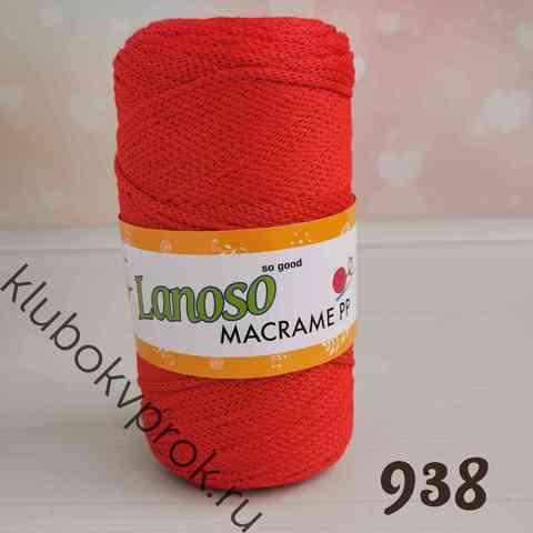 LANOSO MACRAME PP 938, Алый красный