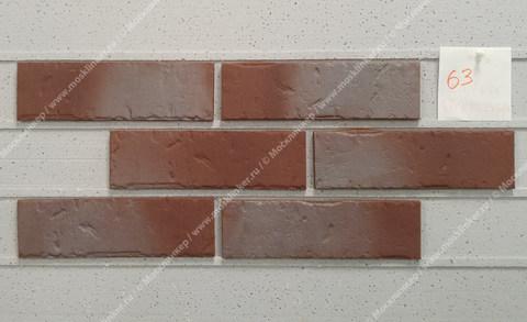 ABC - Rustik, Blankenese, 240х71х10, NF - Клинкерная плитка для фасада и внутренней отделки