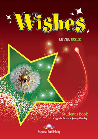 Wishes B2.2 Student's Book - учебное пособие для ученика