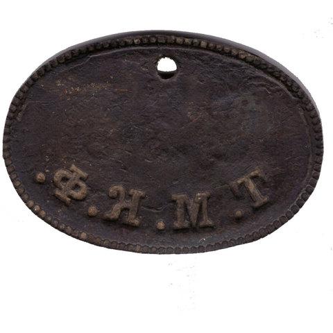 Увольнительный жетон Т.М.К.Ф.  959