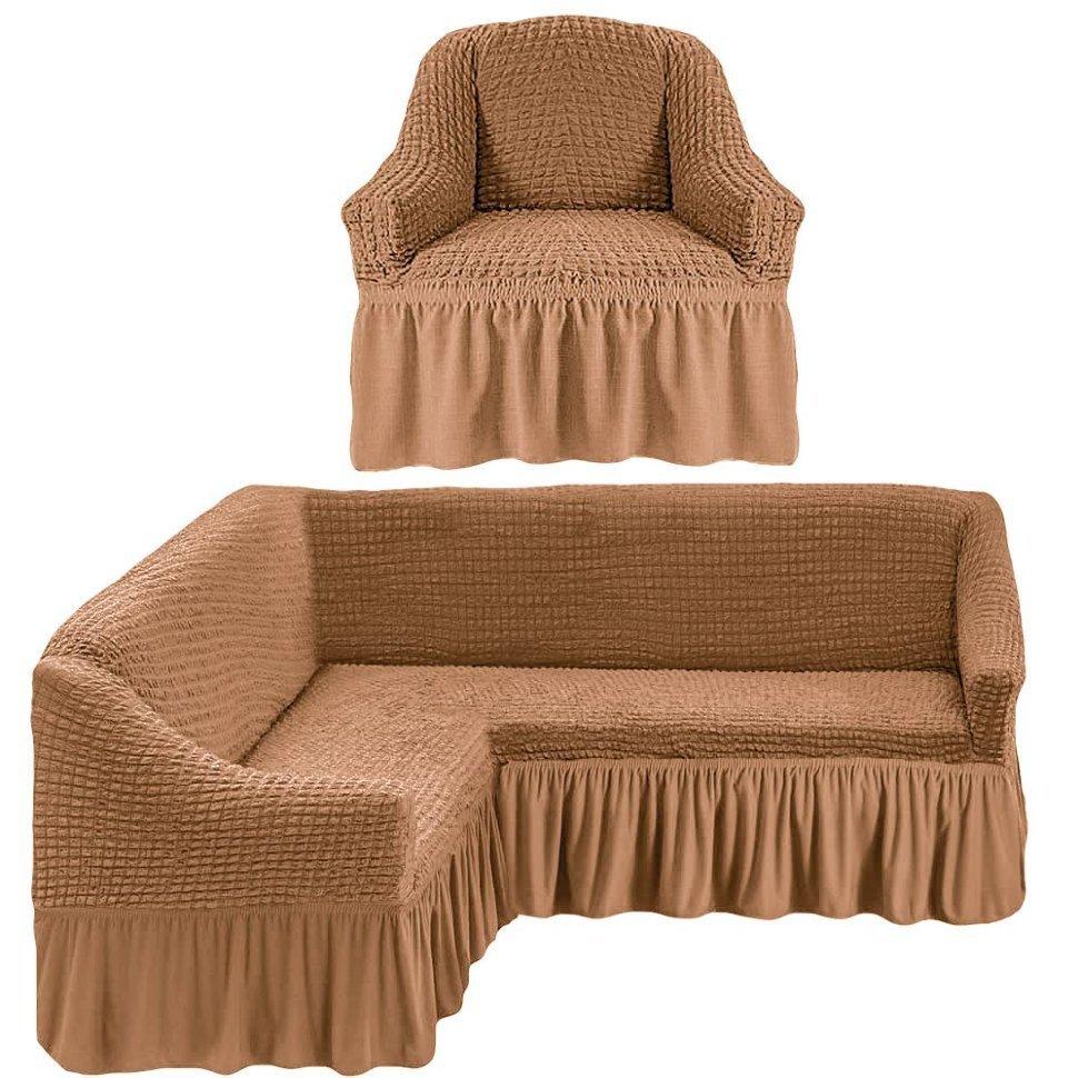 Чехол на угловой диван и кресло, песочный