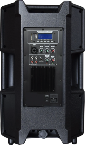 Акустические системы активные XLine BAF-10A