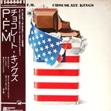 Premiata Forneria Marconi / Chocolate Kings (LP)