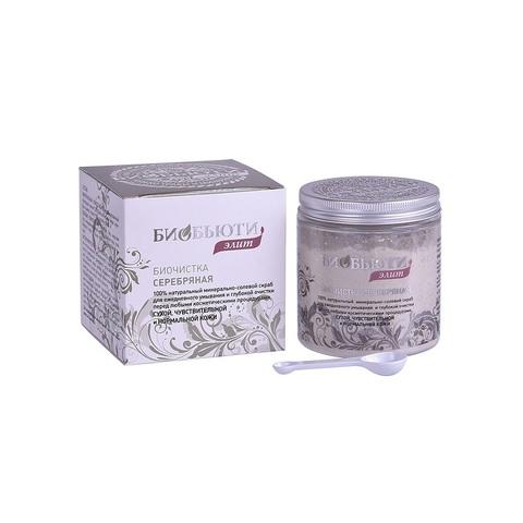 Биочистка серебряная для сухой и нормальной кожи БиоБьюти-Элит