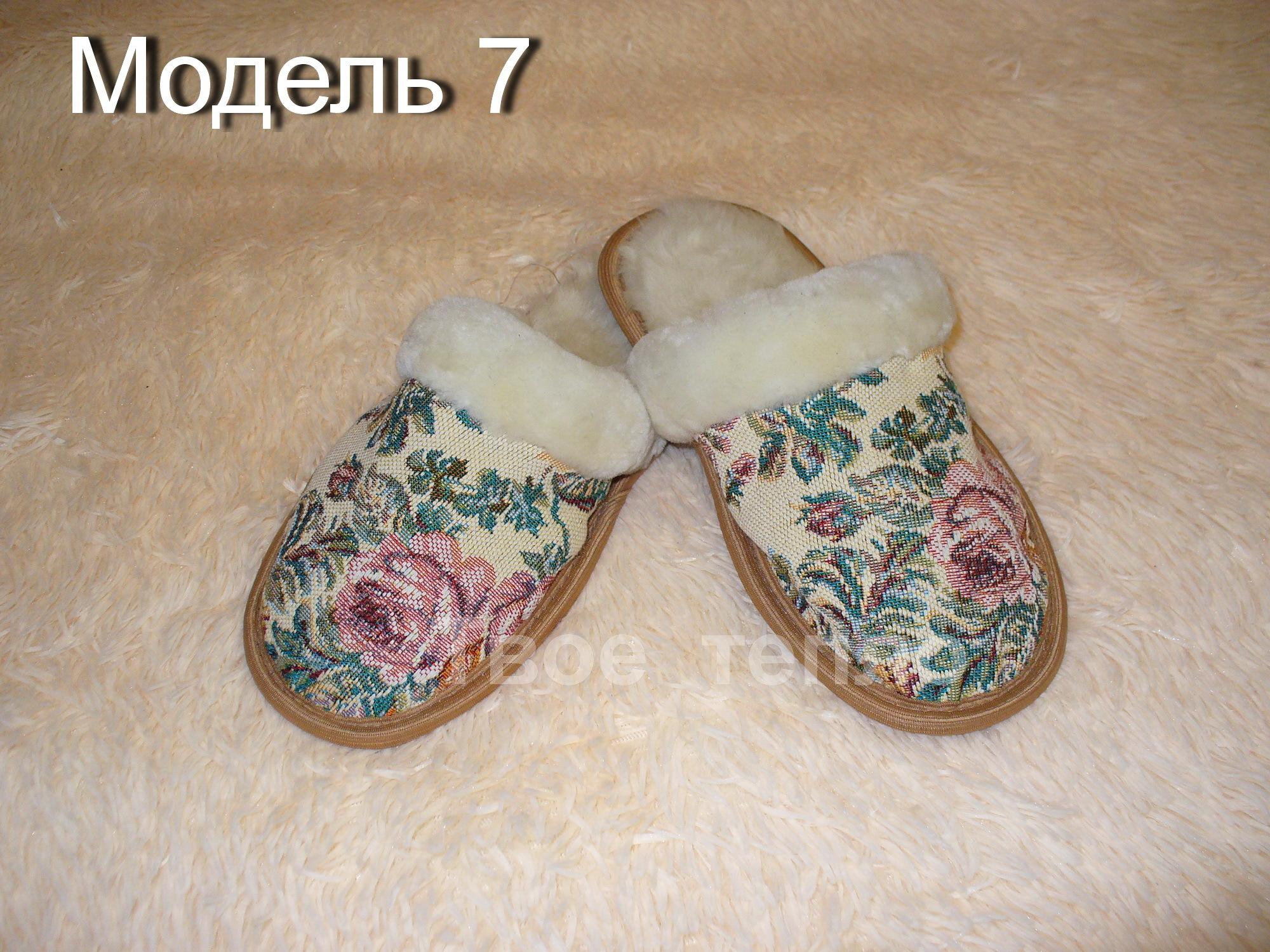 Женские тапочки шлепки с гобеленом