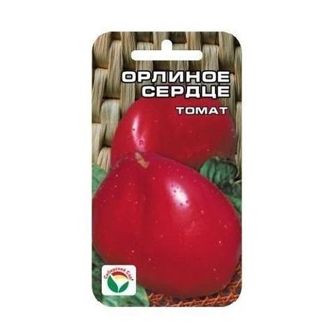 Орлиное сердце 20шт томат (Сиб сад)