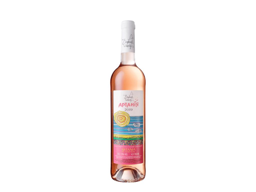 Артанія Розе 2020