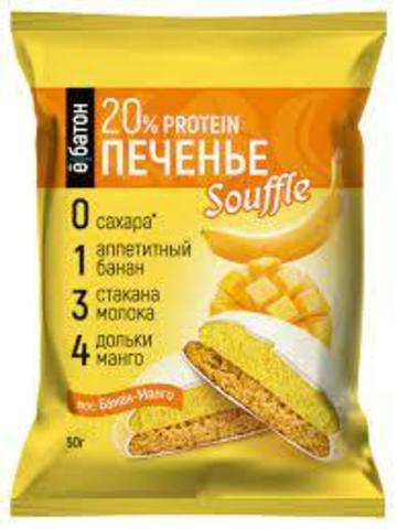 Ё|батон печенье с суфле манго банан 50 г