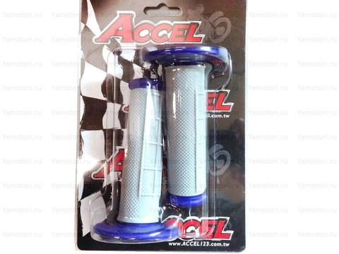 Мото грипсы ACCEL, ручки руля без отверстия, синие