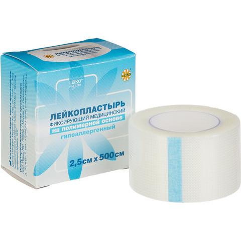 Пластырь фиксирующий Leiko Plaster 2.5x500 см полимерная основа (картонная упаковка)