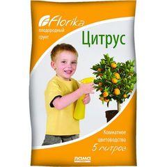 Плодородный грунт  Florika Цитрус 5 л
