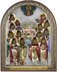 Икона Оптинские Старцы