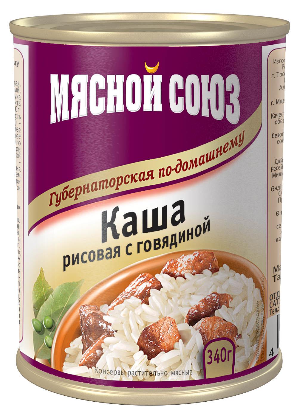 Каша рисовая с говядиной 340 гр,