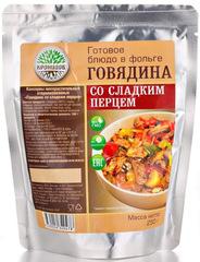 Туристическая еда Кронидов (Говядина со сладким перцем)