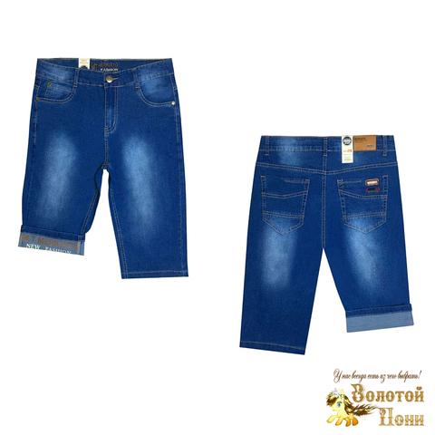 Бриджи джинсовые подростковые (10-16) 210424-B-56353