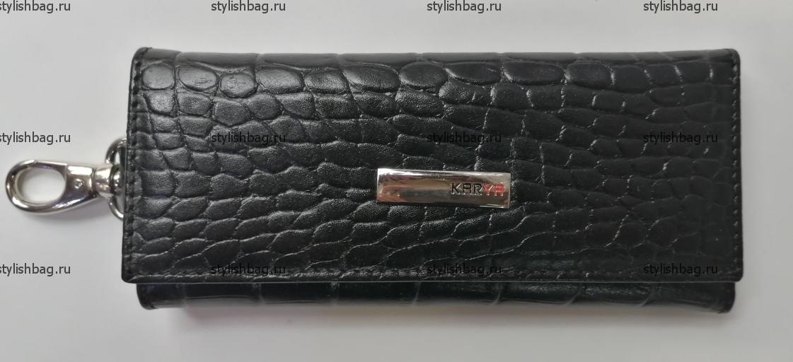 Ключница из кожи Karya 8904