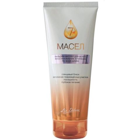 Liv-delano 7 масел Бальзам-филлер для волос Восстановление и питание по всей длине 250мл