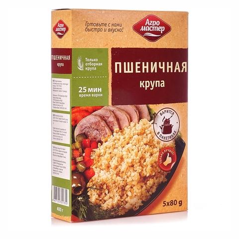 Пшеничная крупа АГРОМАСТЕР 400 гр пак РОССИЯ