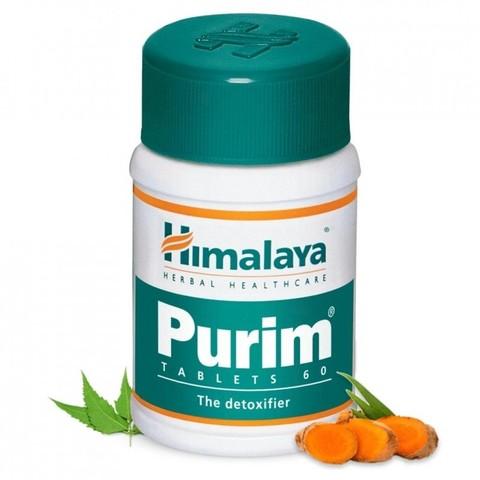 Purim Himalaya