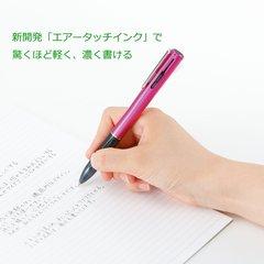 Многофункциональная ручка Tombow Luce (черная)
