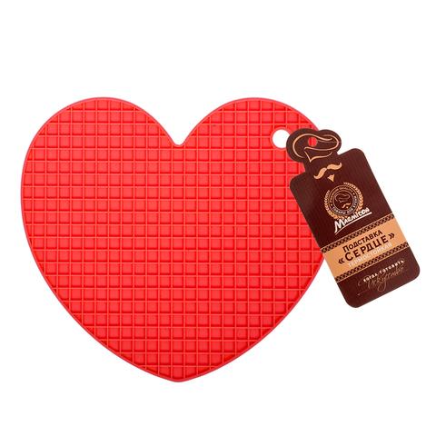 Подставка из силикона термостойкая «Сердце» 17х15 см