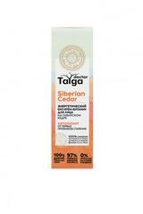 Энергетический Био крем для лица Antioxidant от первых признаков старения Doctor Taiga Natura Siberica