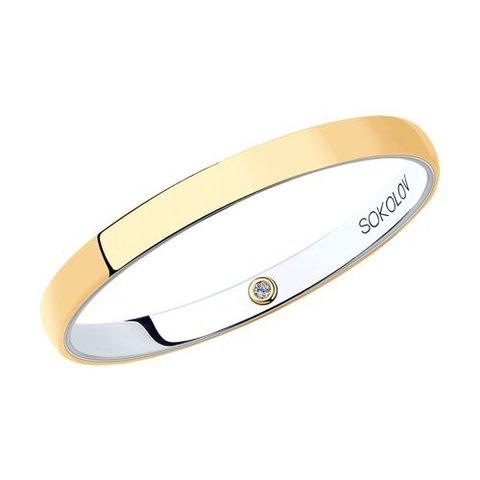 1114002-01- Обручальное кольцо из комбинированного золота с бриллиантом