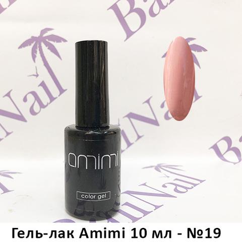Гель-лак Amimi 10 мл - №19
