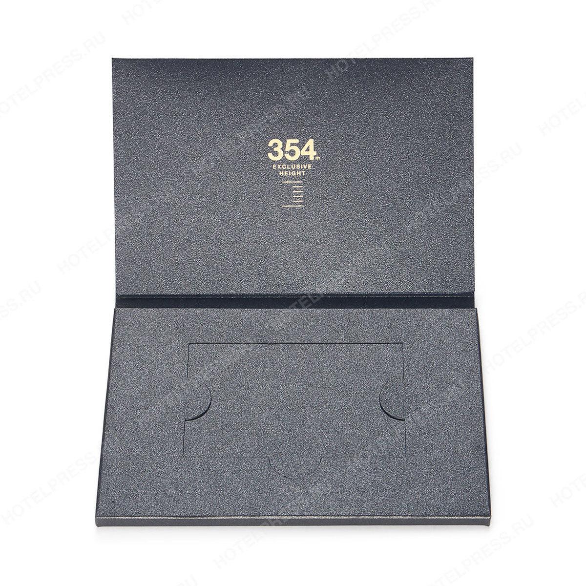 Коробка кардхолдер для пластиковой карты с логотипом 10х15 см