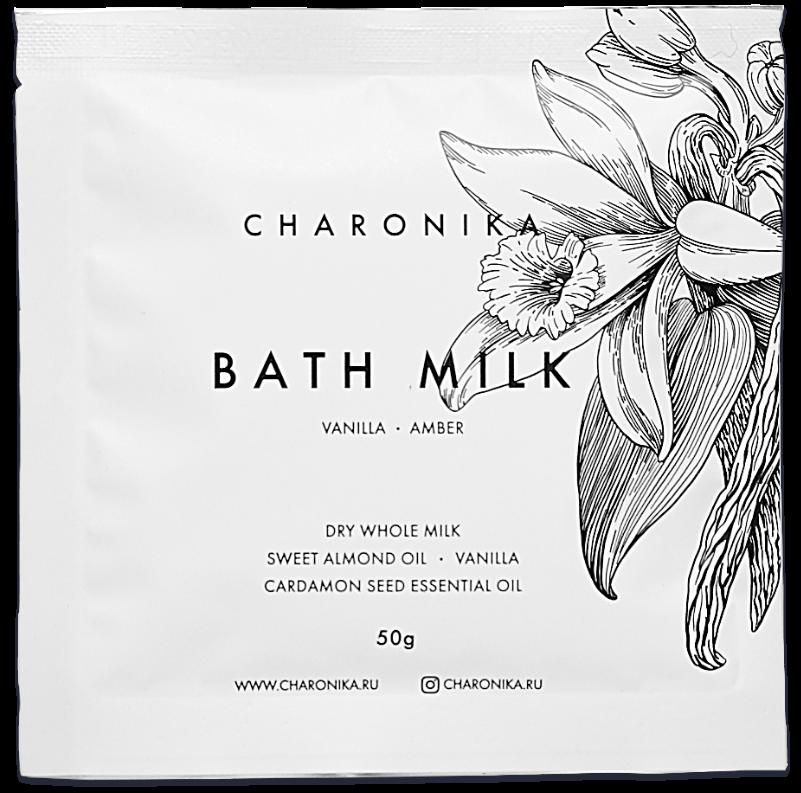 Bath milk vanilla | amber, 50г