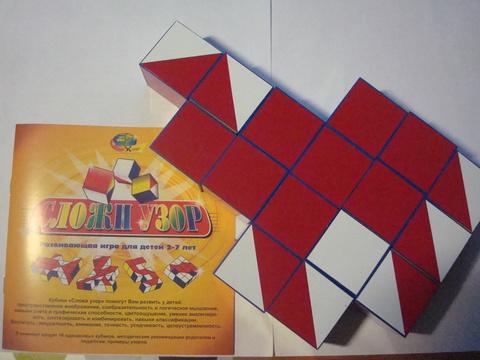 Кубики Никитина сложи узор