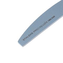 Staleks, Пилка полумесяц минеральная для ногтей EXCLUSIVE без пены 180/240 грит