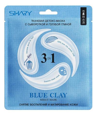 SHARY BLUE CLAY Маска-детокс 3в1 с сывороткой и голубой глиной 25г