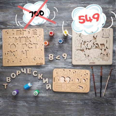 Набор стандартная деревянная азбука, цифры и пазл домашние животные