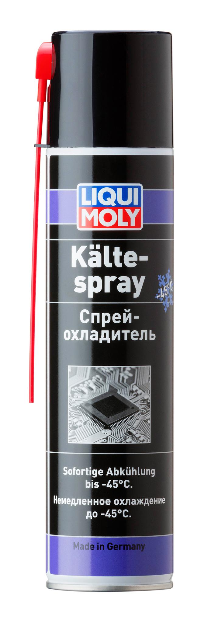 Liqui Moly Kalte-Spray - Спрей - охладитель (0.400л)