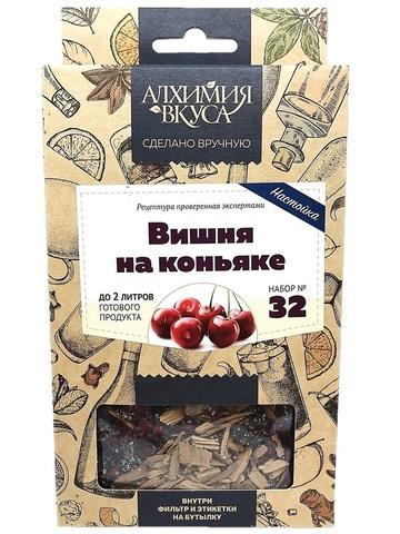 Набор Алхимия Вкуса для приготовления настойки