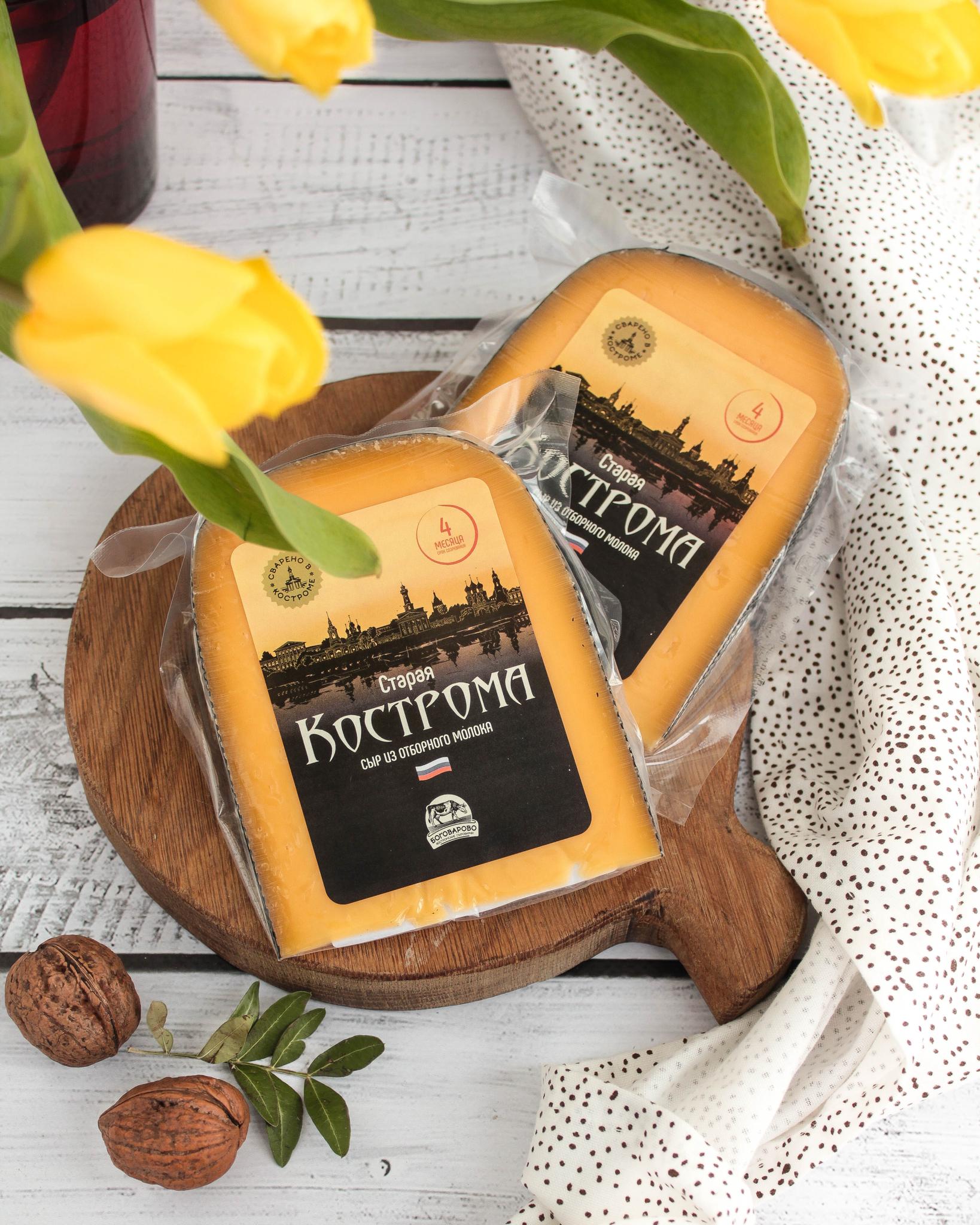 Сыр Старая Кострома, 245гр