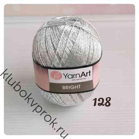 YARNART BRIGHT 128, Серебро