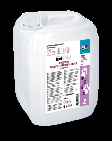 SpellVet Bio Средство для дезинфекции и мытья (концентрат) 5000 мл