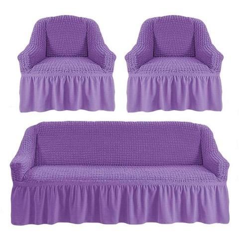 Комплект чехлов для дивана и двух кресел сиреневый.
