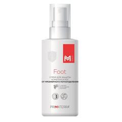 Спрей защитный М Solo Foot для рук и ног с триклозаном и эфирными маслами 100 мл