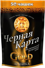 Кофе растворимый Чёрная карта Gold 150г