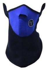 Балаклава, маска на пол-лица (модель №1) синяя