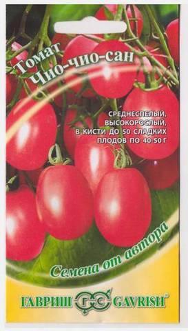 Семена Томат Чио-Чио-Сан