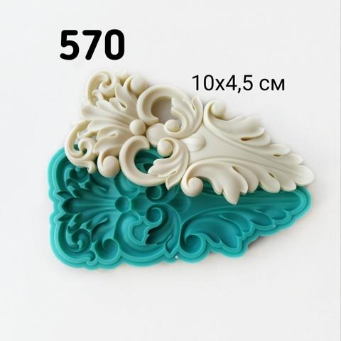 0570 Молд силиконовый Орнамент